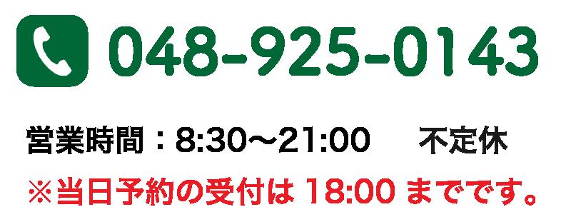 abana 09 - TOP