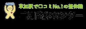 footer logo 300x102 - TOP